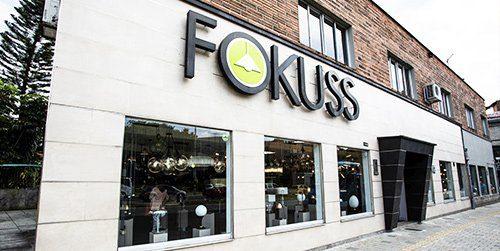 Tienda-Fokuss-Envigado.jpg